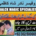 Intercaste Love Marriage Problems Solution Before After Marriage  0302 5006698