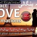 Kala jadu specialist | kala jado for love marriage  +92(331)9086619