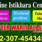 Intercast love marriage problem solution