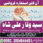 Usa love marriage solution