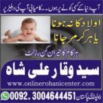 Taweez for love marriage solution usa