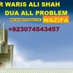 black magican amil baba online in lahore kala ilam amil baba in pakistan +923074543457
