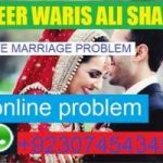 best astrologer amil baba kala ilm pakistan no 1 amil and astrologer +923074543457