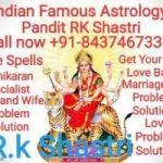 World Famous Astrologer +91-8437467330