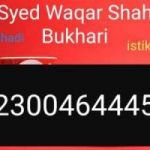 America problem husband and wife online  +923004644451