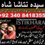 love marriage issues,family issues  0340-8418355