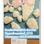 Hot sell Chinese High purity cdc crystals,high quality and best price