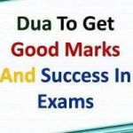 Dua for Success in Examination Results