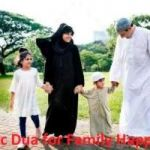 Dua for Protection of Family – Islamic Dua for Family Happiness