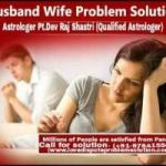get love back by astrology +91-9784155093