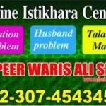 wazifa convince parents love marriage