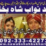 Badly ki Aag, Be free from enemy, Beauty Spells, best husband and wife