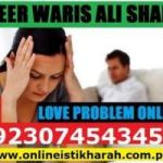 The Wazifa - Wazifa For Love Back and Love Marriage Problems +923074543457