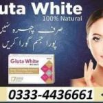 Anti Acne,Anti Pimple Whitening Pills in Islamabad 0333-4436661