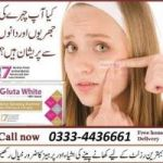 Face And Full body Lightening Cream.Pills in Islamabad Pakistan 0333-4436661