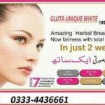 Skin and full body whitening /Lightening Cream Pills Soap in Islamabad Free Delivery 0333-4436661
