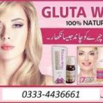 Skin and full body whitening /Lightening Cream Pills Soap in Hyderabad Free Delivery 0333-4436661