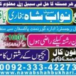 wazifa for health wazifa get your love back wazifa izzat