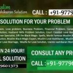 Wife to Get Back In Life On Vashikaran+91-9779601373