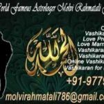 powerful love spells to get my ex back +91-97796-01373