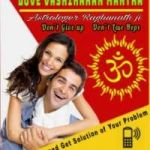 +91-9772071434 Vashikaran, mantra, for love marriage Baba Ji