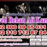 Syed Rehan Ali Kazmi will fight with the evil spirits & diseses +92 300 39 65 031 whatsapp,viber,imo,line
