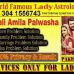 Amil baba in islamabad kala jadoo amil baba in pakistan contact  +92304-1556743