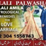 Authentic amilbaba black magic expert specialist in pakistan  03041556743