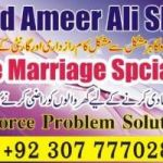 istikhara for love marriage wazifa taweez