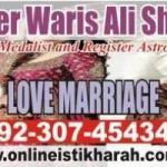 love marriage problem with parents, love marriage problem ,+923074543457 love marriage problems and solutions