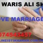 free taweez,+923074543457 jadu taweez online ,taweez for love, kala jadu online, kala ilm taw ,eezkala jadu for love marriage
