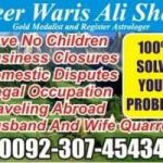 how to solve divorce problems in california chapter 17,+923074543457 how to solve divorce problems in america