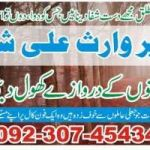 problems of divorce in spain, problems of divorce and remarriage, problems of divorce in islam, online divorce problems