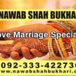 intercast love marriage problem solution,intercast love marriage problem,love marriage problem solution london,+923334227304