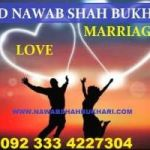 love marriage,love marriage problem solution,love marriage problem solution baba,+923334227304