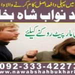 free love marriage problem solution,get love marriage +923334227304