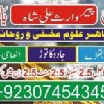 love in arranged marriage.love marriage couple +923074543457