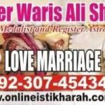 love marriage problem solution london +923074543457