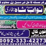 Manpasand Shadi USA, Manpasand Shadi USA, Manpasand Shadi USA.Manpasand Shadi USA,+923334227304 Manpasand Shadi USA, Manpasand Shadi USA.