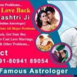 #▬LOVE MARRIAGE PROBLEM SOLUTION SPECIALIST BABA JI +91-8094189054