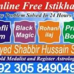 Inter-caste Love Marriage Specialist Astrologer
