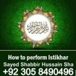 Istikhara for Marriage