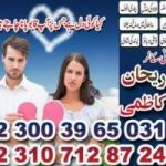 TAKE TAWEZAT IN Syed Rehan Ali Kazmi +92 300 39 65 031 / +92 310 712 87 24 whatsapp,viber,imo,line europe