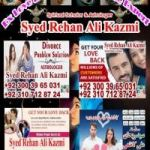 DIVORCE PROBLEM SOLUTION EUROPE MIDDLE EAST Syed Rehan Ali Kazmi +92 300 39 65 031/+92 310 712 87 24 whatsapp,viber,imo,line