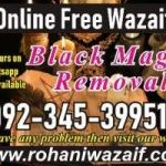 Wazifa For Marriage Of Your Own Choice