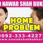 Wazifa love marriage problem ke liye