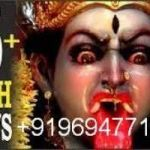 Marriage= Specialist + 91-96947-71697 Babaji