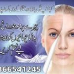 skin whitening glutathion pills & cream |Anti againg,anti wrinkle,anti pigmentation treatment in lahore,islamabad,multan-03366541245