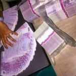 Undetectable Banknotes