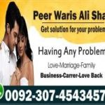 divorce problem and solutions